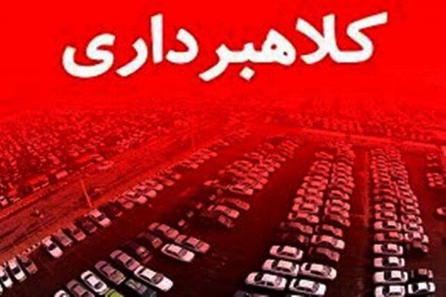 هشدار پلیس فتا در خصوص نوع جدید کلاهبرداری در یزد