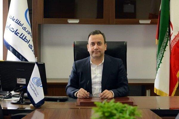 عضو موظف هیئت عامل سازمان فناوری اطلاعات ایران منصوب شد
