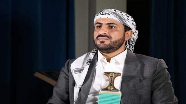 انتقاد انصارالله از دوگانگی مواضع آمریکا در قبال یمن