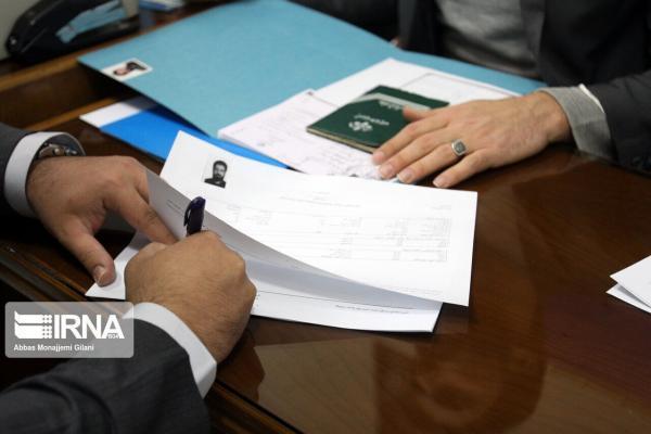 خبرنگاران 116 نفر برای انتخابات شوراهای اسلامی روستایی البرز ثبت نام کردند